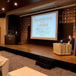 鹿児島県腰痛治療カンファレンス